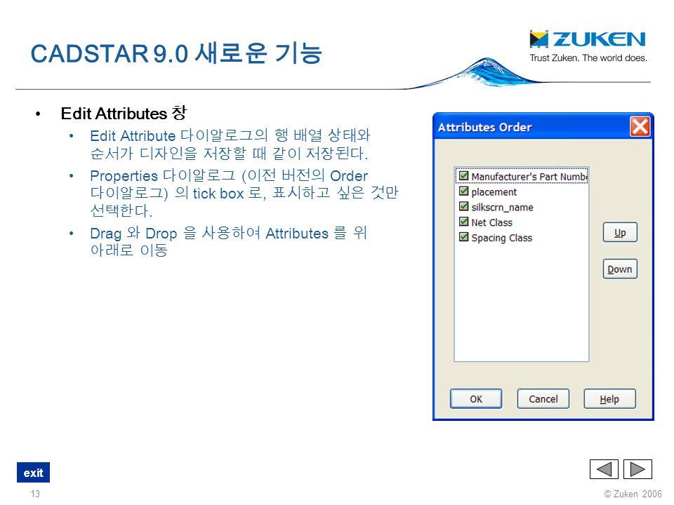 CADSTAR 9.0 새로운 기능 Edit Attributes 창