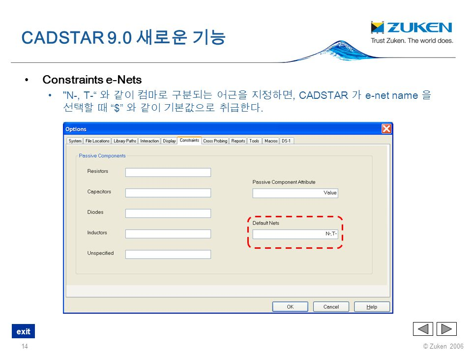 CADSTAR 9.0 새로운 기능 Constraints e-Nets