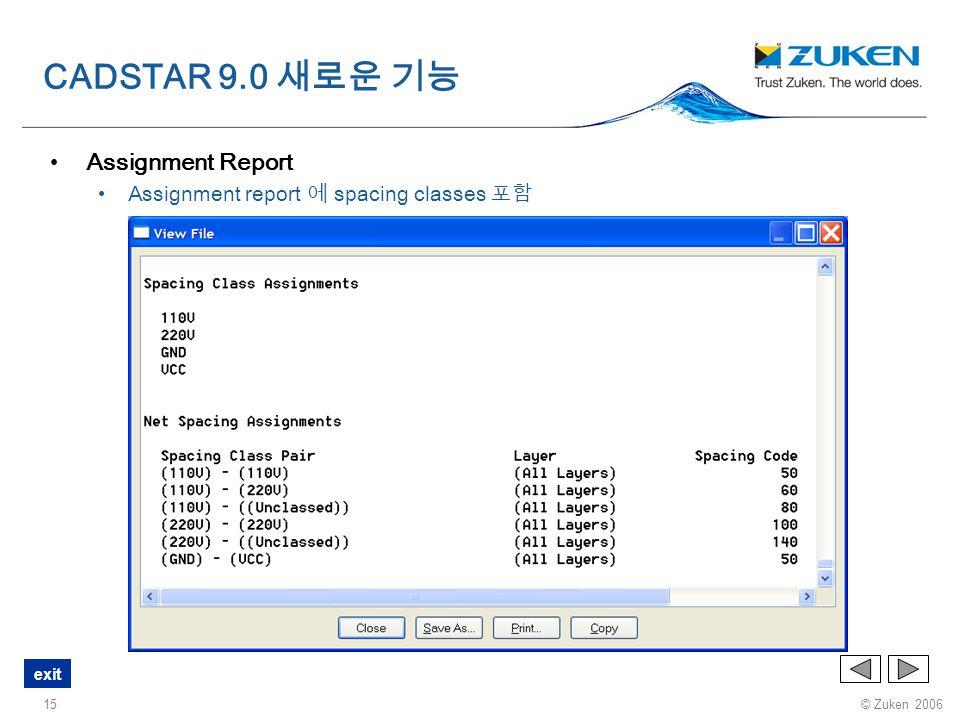 CADSTAR 9.0 새로운 기능 Assignment Report