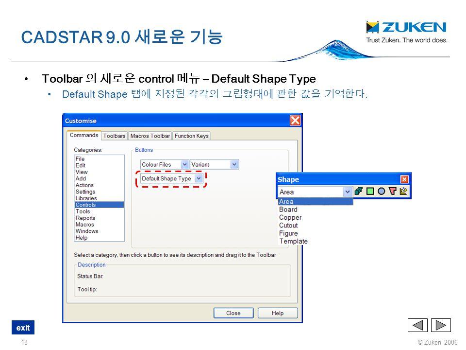 CADSTAR 9.0 새로운 기능 Toolbar 의 새로운 control 메뉴 – Default Shape Type