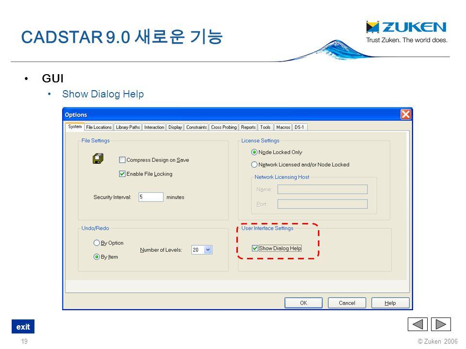 CADSTAR 9.0 새로운 기능 GUI Show Dialog Help