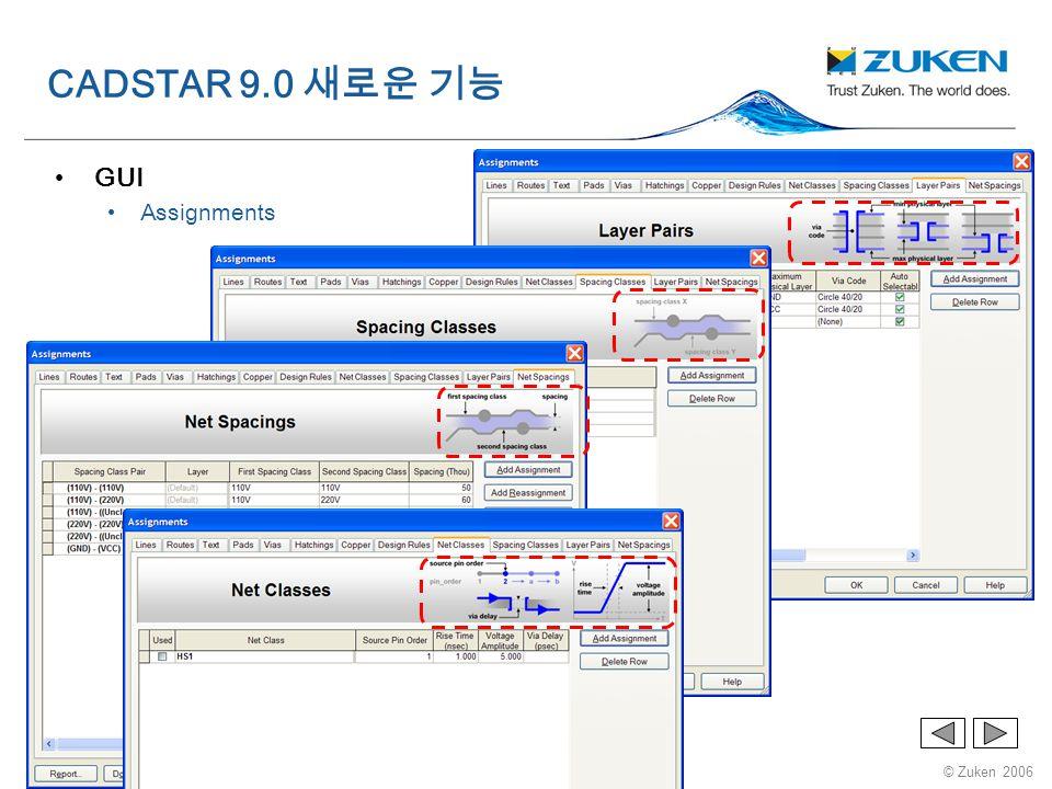 CADSTAR 9.0 새로운 기능 GUI Assignments