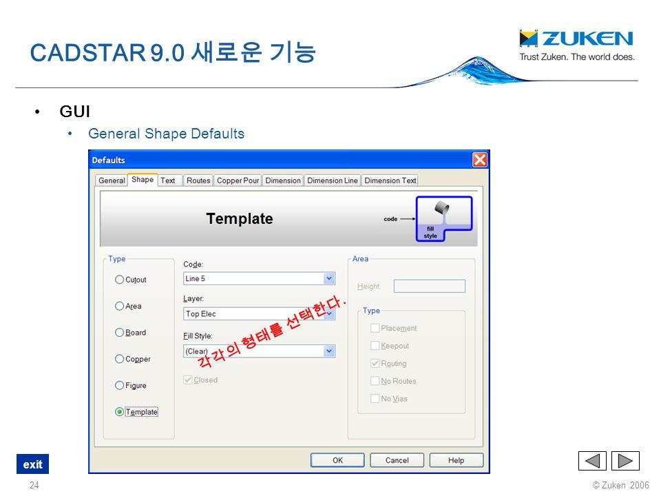 CADSTAR 9.0 새로운 기능 GUI General Shape Defaults 각각의 형태를 선택한다.
