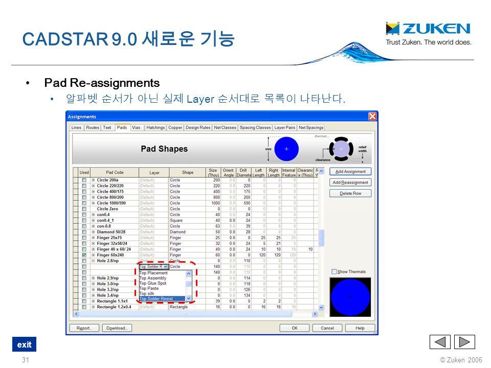 CADSTAR 9.0 새로운 기능 Pad Re-assignments