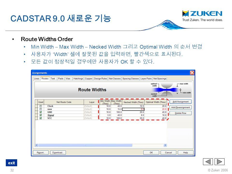 CADSTAR 9.0 새로운 기능 Route Widths Order