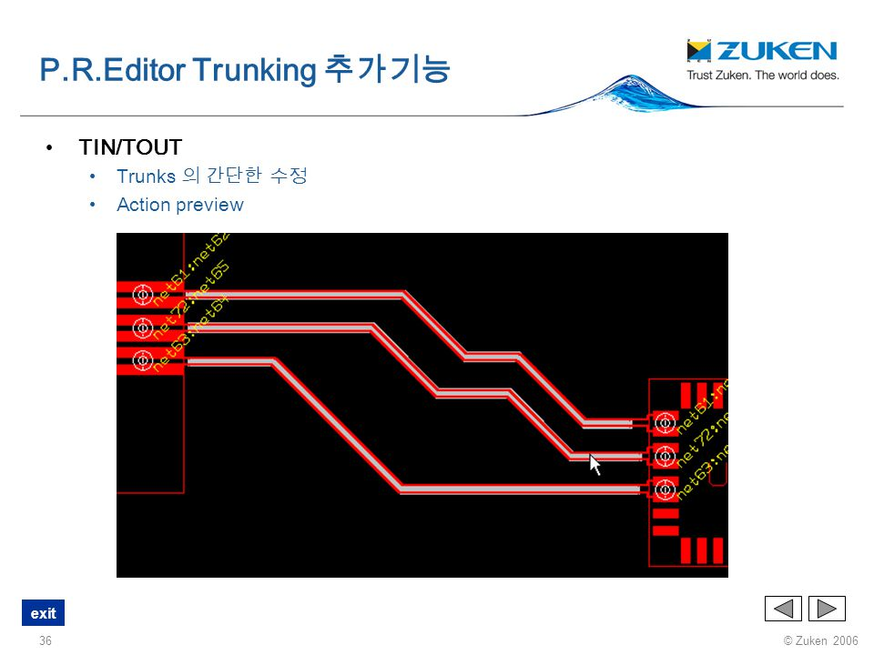 P.R.Editor Trunking 추가기능