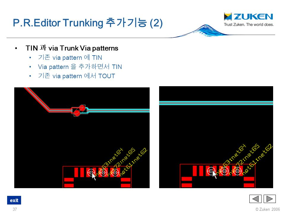 P.R.Editor Trunking 추가기능 (2)