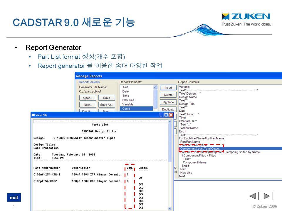CADSTAR 9.0 새로운 기능 Report Generator Part List format 생성(개수 포함)