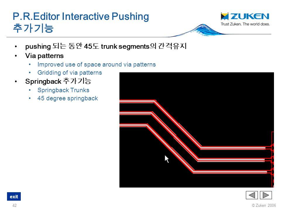 P.R.Editor Interactive Pushing 추가기능