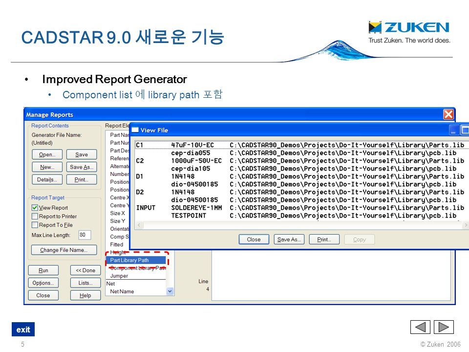 CADSTAR 9.0 새로운 기능 Improved Report Generator