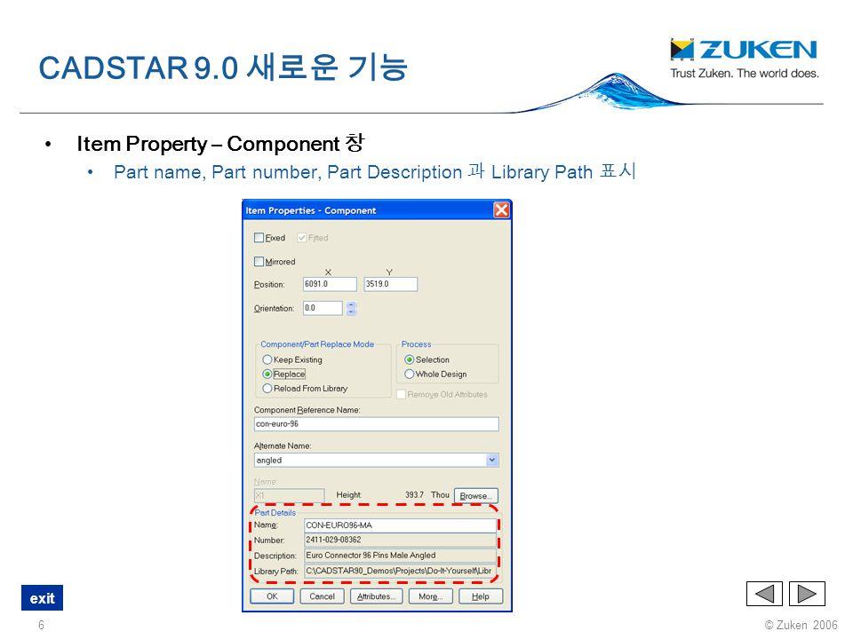 CADSTAR 9.0 새로운 기능 Item Property – Component 창
