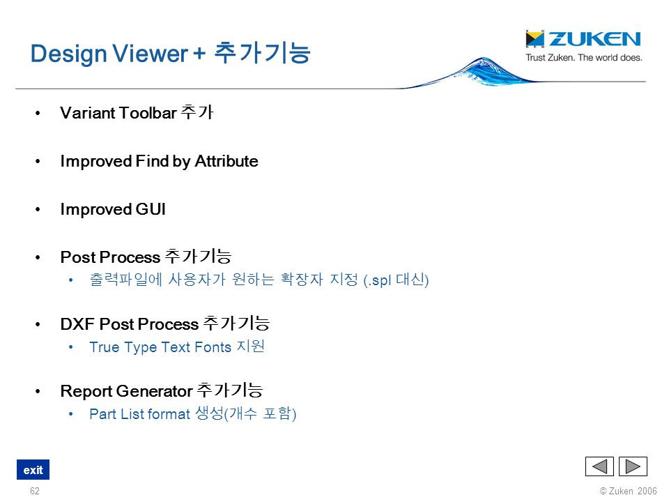 Design Viewer + 추가기능 Variant Toolbar 추가 Improved Find by Attribute