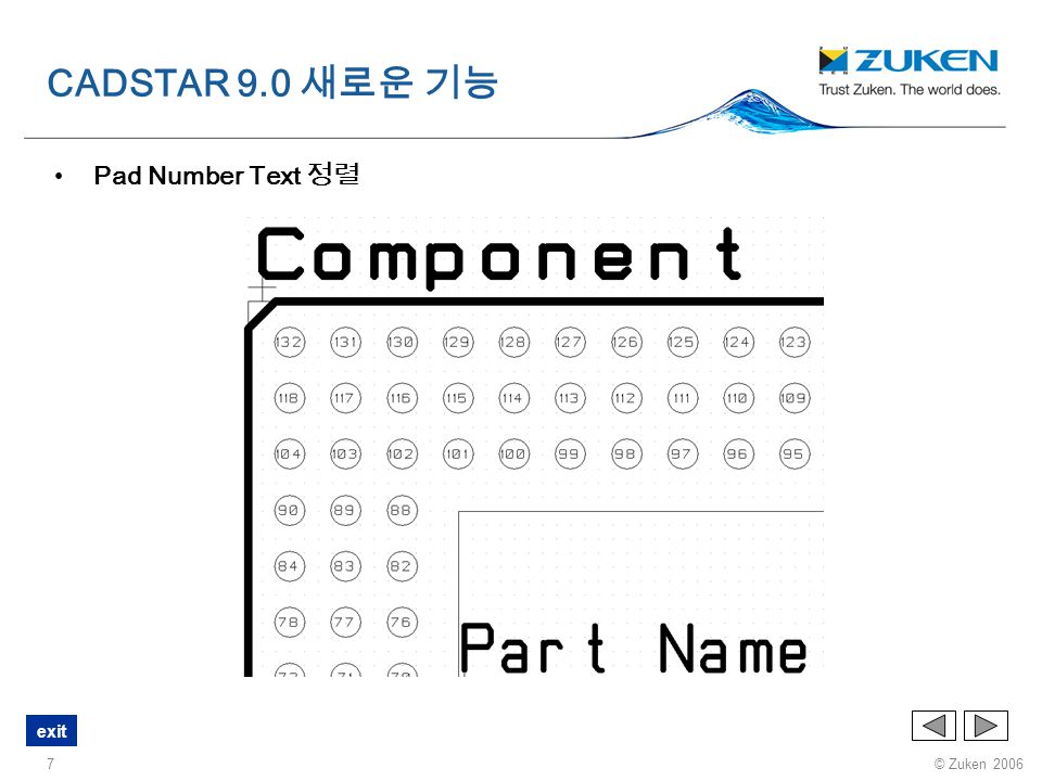 CADSTAR 9.0 새로운 기능 Pad Number Text 정렬
