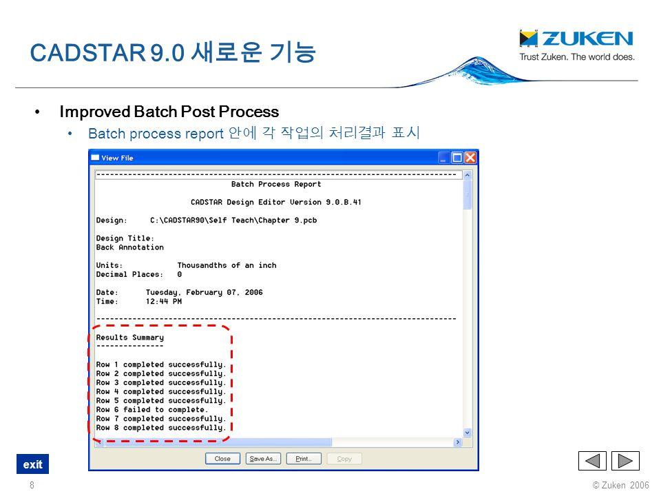 CADSTAR 9.0 새로운 기능 Improved Batch Post Process