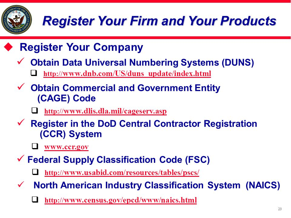 Register Your Firm and Your Products