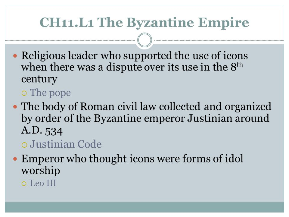 CH11.L1 The Byzantine Empire