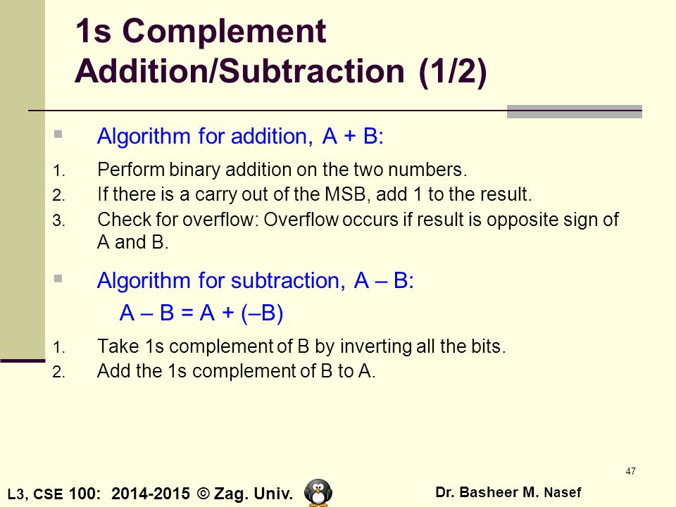 1s Complement Addition/Subtraction (1/2)