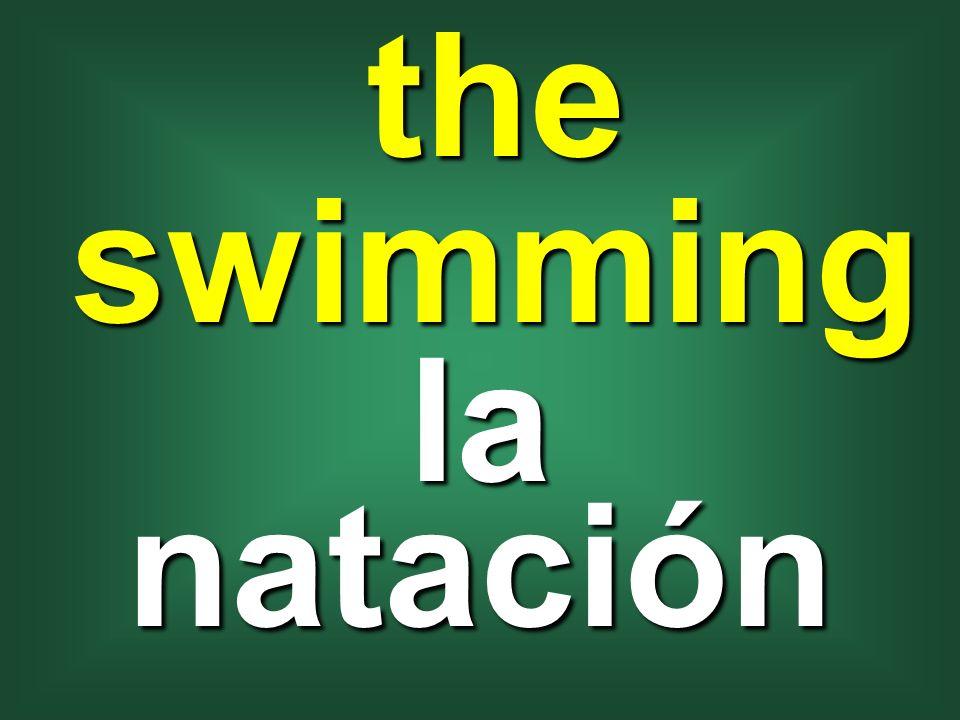 the swimming la natación