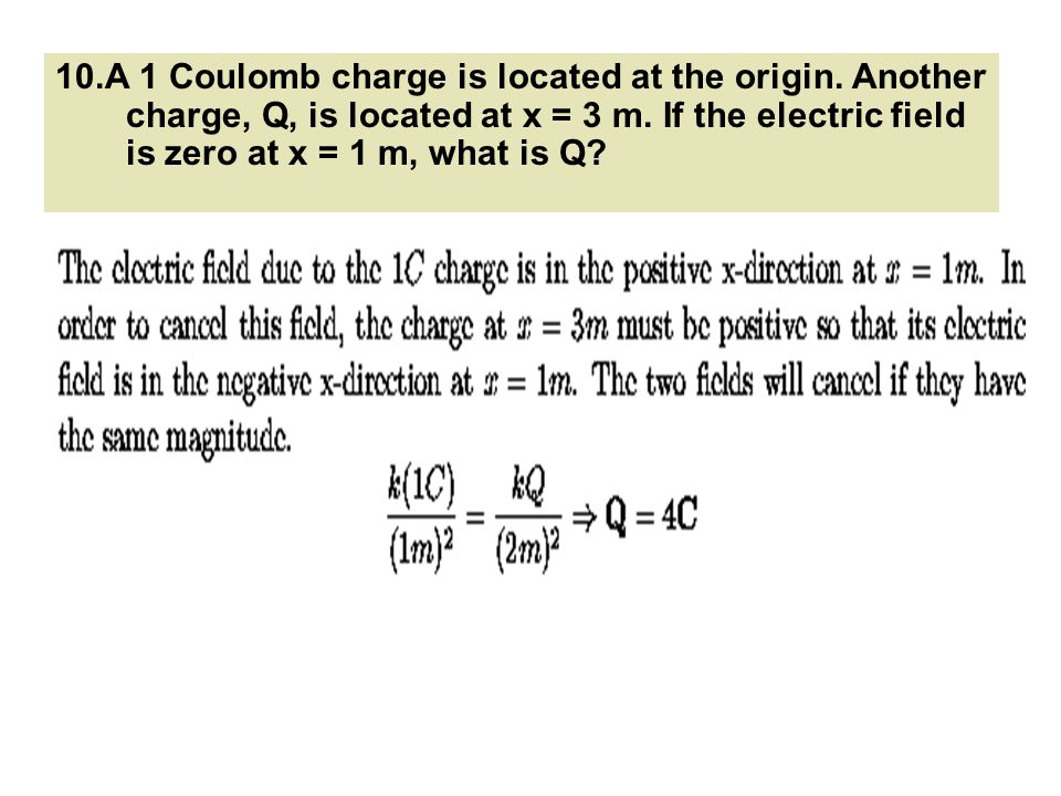 10. A 1 Coulomb charge is located at the origin