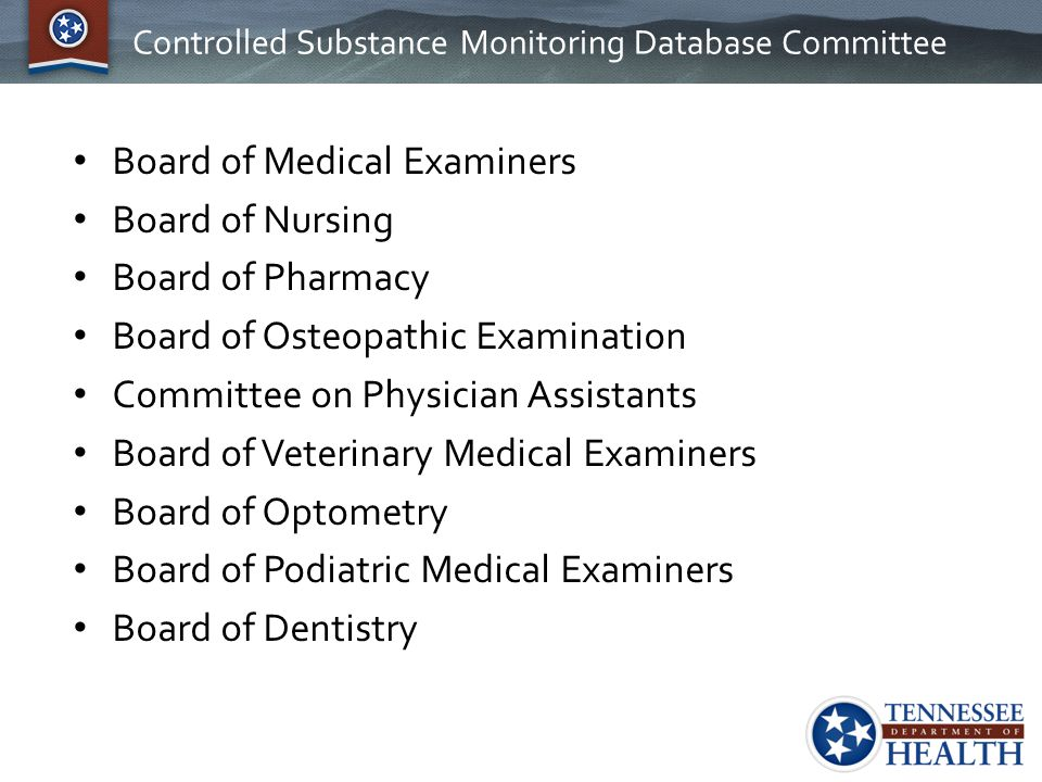Controlled Substance Monitoring Database Committee