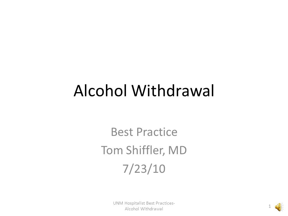 Best Practice Tom Shiffler, MD 7/23/10