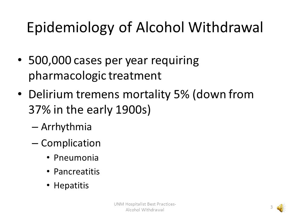 Epidemiology of Alcohol Withdrawal