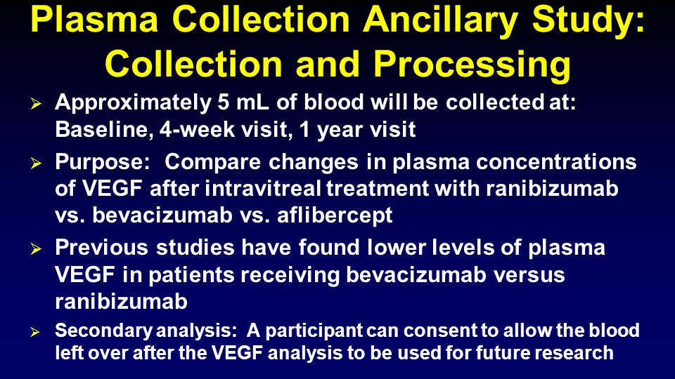 Plasma Collection Ancillary Study: Collection and Processing