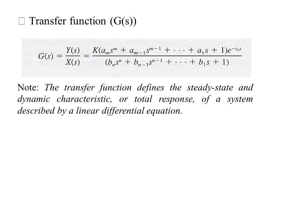 ※ Transfer function (G(s))