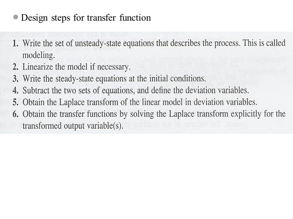 ◎ Design steps for transfer function