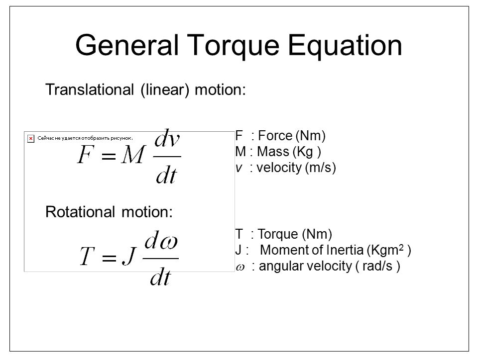 General Torque Equation