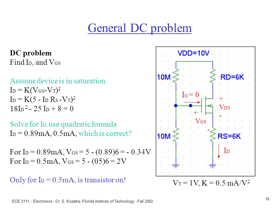 DC problem: two FETs in series