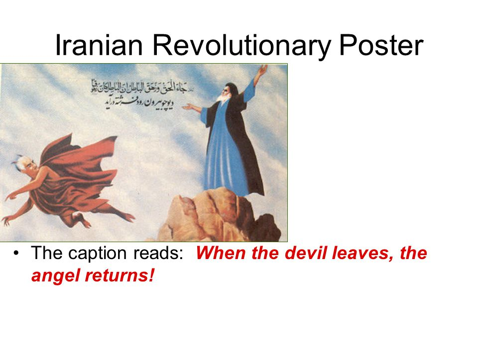Iranian Revolutionary Poster