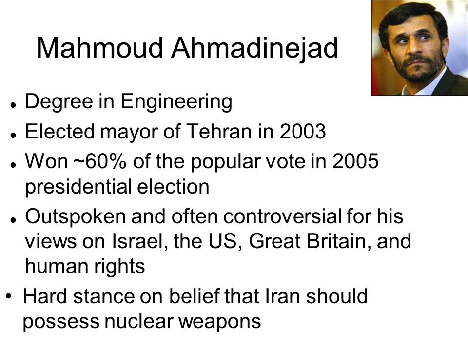 Mahmoud Ahmadinejad Degree in Engineering