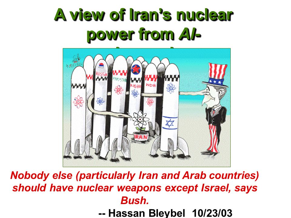 A view of Iran's nuclear power from Al-Jazeerah