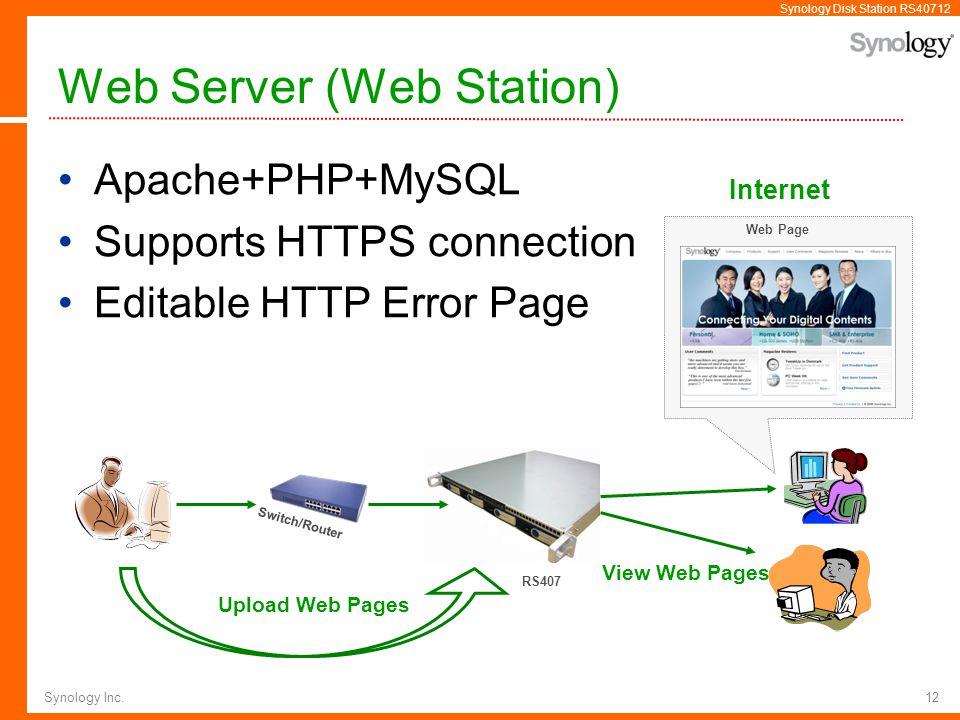 Web Server (Web Station)