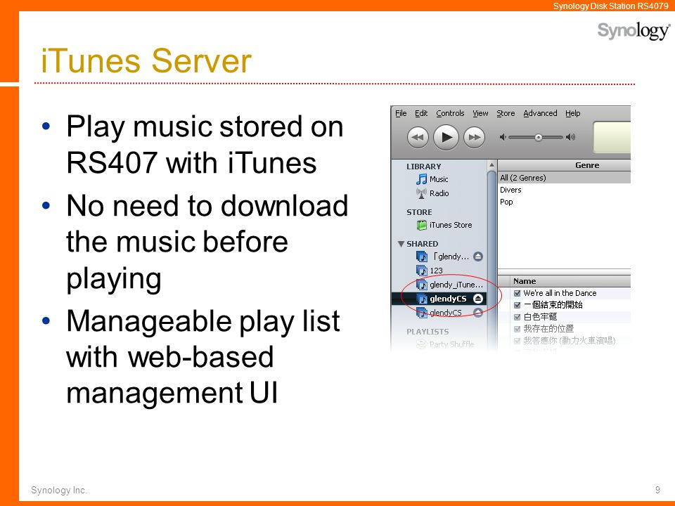 iTunes Server Play music stored on RS407 with iTunes