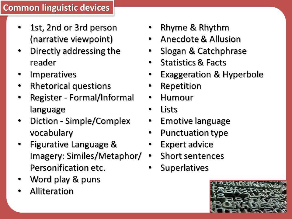 Common linguistic devices