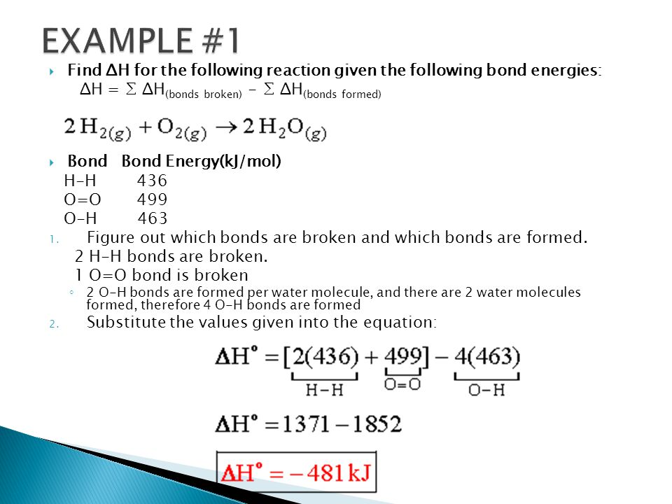EXAMPLE #1 Find ΔH for the following reaction given the following bond energies: ΔH = ∑ ΔH(bonds broken) - ∑ ΔH(bonds formed)