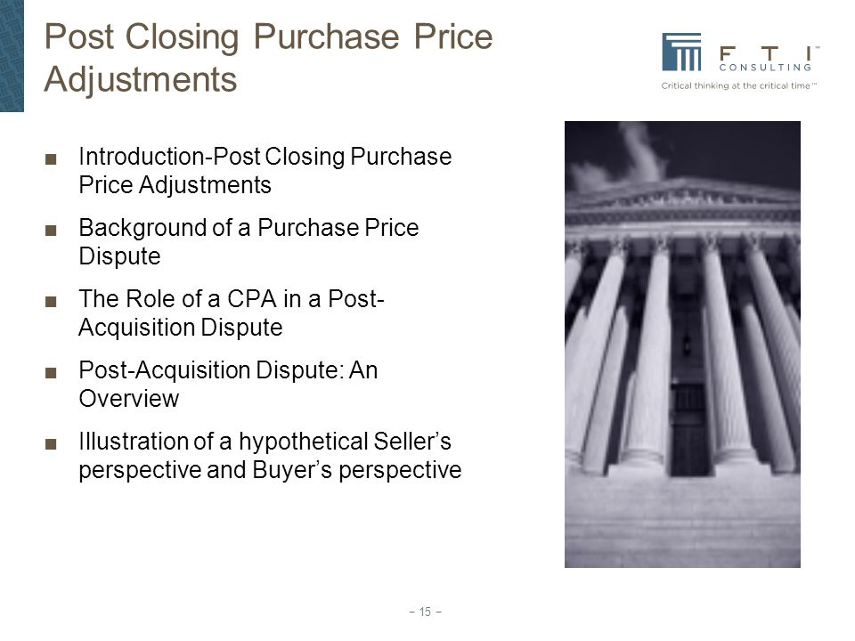 Post Closing Purchase Price Adjustments