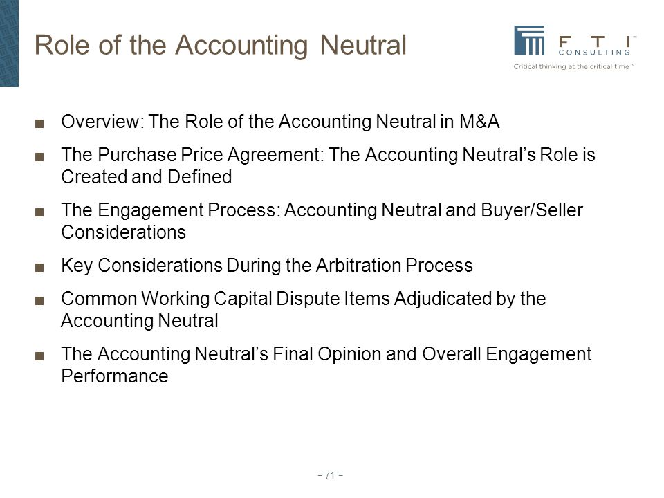 Role of the Accounting Neutral