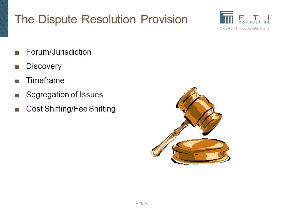 The Dispute Resolution Provision
