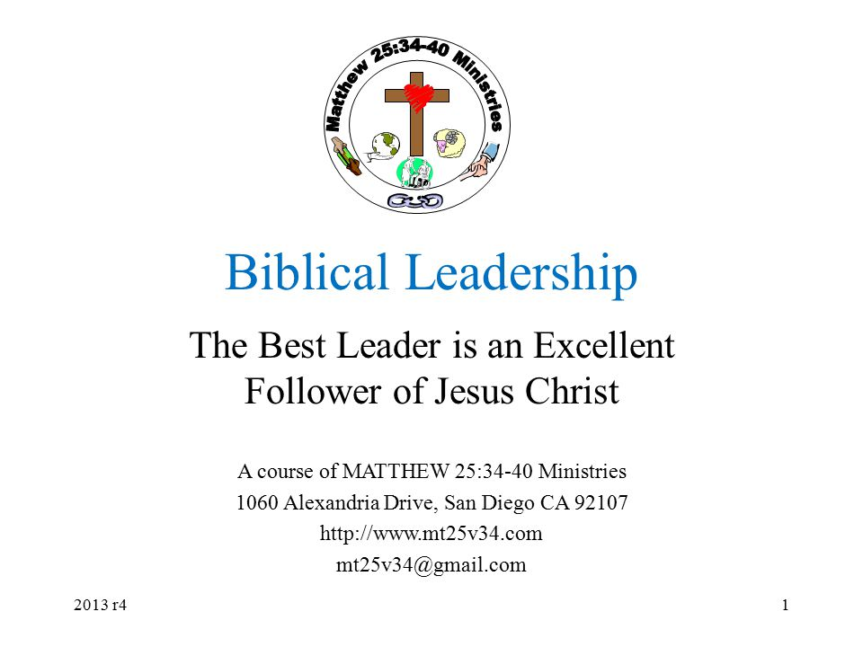 The Best Leader is an Excellent Follower of Jesus Christ