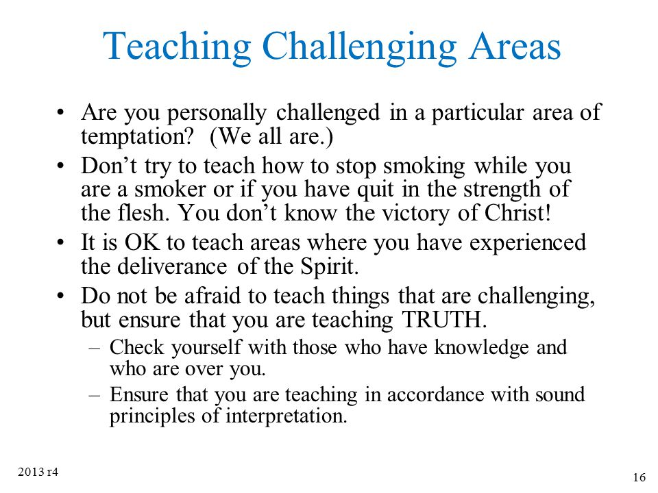 Teaching Challenging Areas