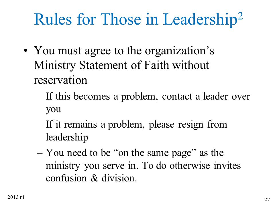 Rules for Those in Leadership2