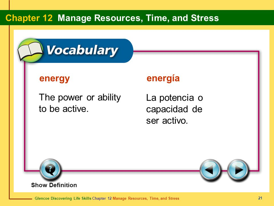 The power or ability to be active.