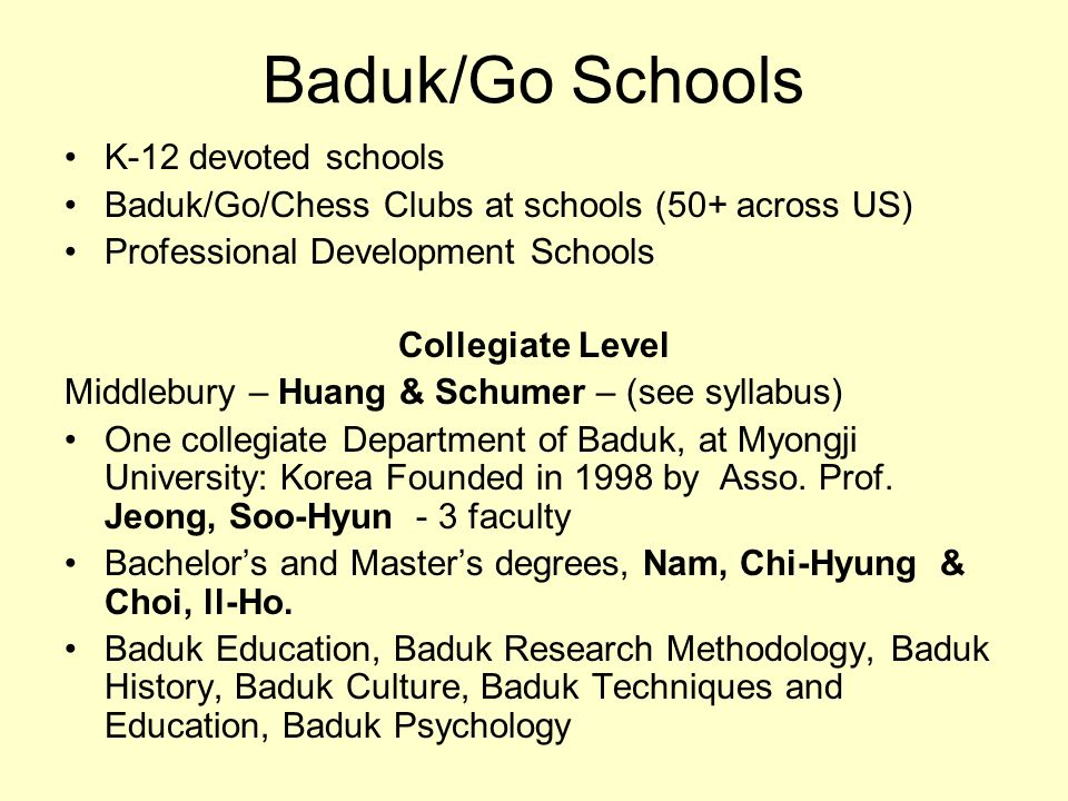 Baduk/Go Schools K-12 devoted schools