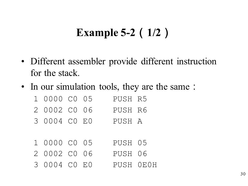 Example 5-2(1/2) Different assembler provide different instruction for the stack. In our simulation tools, they are the same:
