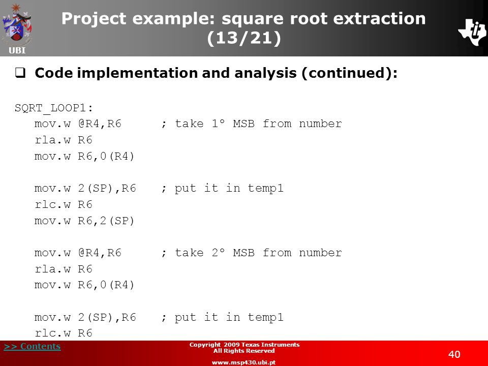 Project example: square root extraction (13/21)