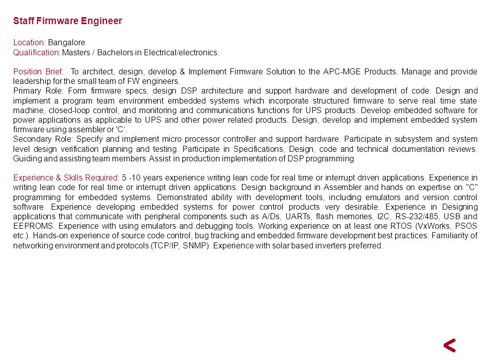 Staff Firmware Engineer