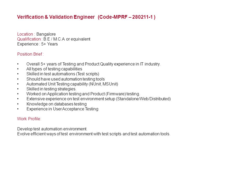 Verification & Validation Engineer (Code-MPRF – 280211-1 )